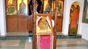 Старинные иконы, Церковь Пророка Ильи, Протарас, Кипр