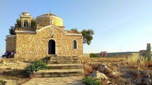 Ступеньки перед входом в церковь, Церковь Пророка Ильи, Протарас, Кипр